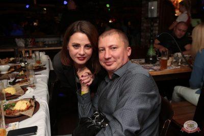«Дыхание ночи»: русская вечеринка «Matreshka Party», 12 октября 2018 - Ресторан «Максимилианс» Самара - 45