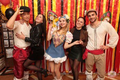 «Дыхание ночи»: русская вечеринка «Matreshka Party», 12 октября 2018 - Ресторан «Максимилианс» Самара - 5