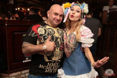 «Дыхание ночи»: русская вечеринка «Matreshka Party», 12 октября 2018 - Ресторан «Максимилианс» Самара - 50