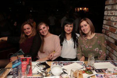 «Дыхание ночи»: русская вечеринка «Matreshka Party», 12 октября 2018 - Ресторан «Максимилианс» Самара - 53