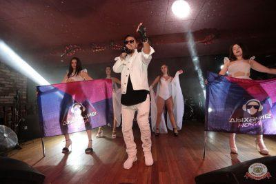 «Дыхание ночи»: DJ Denis Agamirov, 13 октября 2018 - Ресторан «Максимилианс» Самара - 1