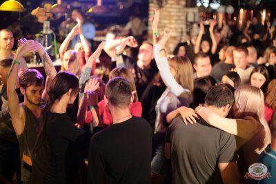 «Дыхание ночи»: DJ Denis Agamirov, 13 октября 2018 - Ресторан «Максимилианс» Самара - 11
