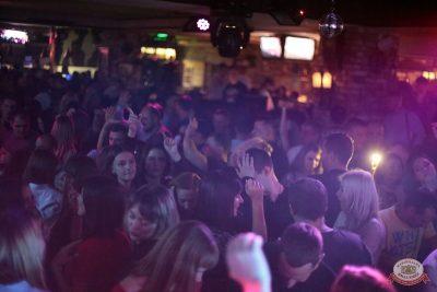 «Дыхание ночи»: DJ Denis Agamirov, 13 октября 2018 - Ресторан «Максимилианс» Самара - 13