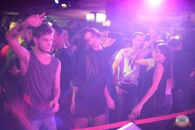 «Дыхание ночи»: DJ Denis Agamirov, 13 октября 2018 - Ресторан «Максимилианс» Самара - 14