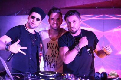 «Дыхание ночи»: DJ Denis Agamirov, 13 октября 2018 - Ресторан «Максимилианс» Самара - 18