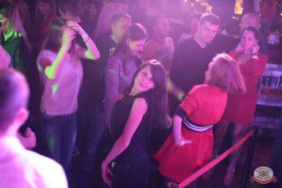«Дыхание ночи»: DJ Denis Agamirov, 13 октября 2018 - Ресторан «Максимилианс» Самара - 19