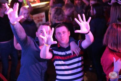 «Дыхание ночи»: DJ Denis Agamirov, 13 октября 2018 - Ресторан «Максимилианс» Самара - 22