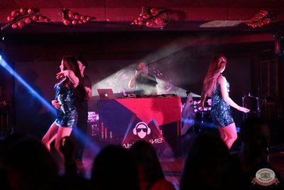 «Дыхание ночи»: DJ Denis Agamirov, 13 октября 2018 - Ресторан «Максимилианс» Самара - 23