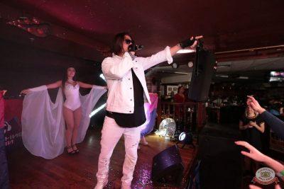 «Дыхание ночи»: DJ Denis Agamirov, 13 октября 2018 - Ресторан «Максимилианс» Самара - 3