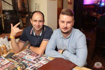 «Дыхание ночи»: DJ Denis Agamirov, 13 октября 2018 - Ресторан «Максимилианс» Самара - 30