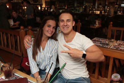 «Дыхание ночи»: DJ Denis Agamirov, 13 октября 2018 - Ресторан «Максимилианс» Самара - 33