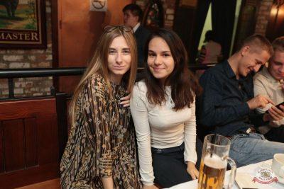 «Дыхание ночи»: DJ Denis Agamirov, 13 октября 2018 - Ресторан «Максимилианс» Самара - 39