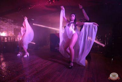 «Дыхание ночи»: DJ Denis Agamirov, 13 октября 2018 - Ресторан «Максимилианс» Самара - 4