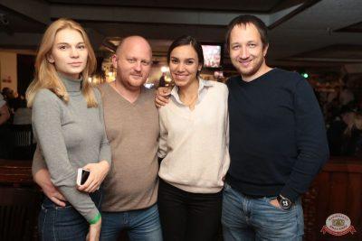 «Дыхание ночи»: DJ Denis Agamirov, 13 октября 2018 - Ресторан «Максимилианс» Самара - 44