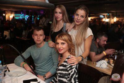 «Дыхание ночи»: DJ Denis Agamirov, 13 октября 2018 - Ресторан «Максимилианс» Самара - 45