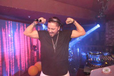 «Дыхание ночи»: DJ Denis Agamirov, 13 октября 2018 - Ресторан «Максимилианс» Самара - 5