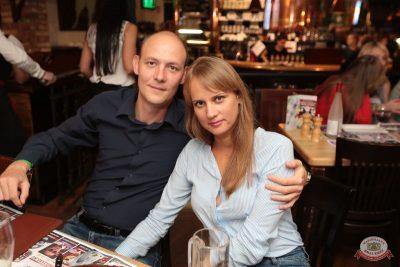 «Дыхание ночи»: DJ Denis Agamirov, 13 октября 2018 - Ресторан «Максимилианс» Самара - 50