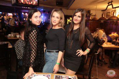«Дыхание ночи»: DJ Denis Agamirov, 13 октября 2018 - Ресторан «Максимилианс» Самара - 55