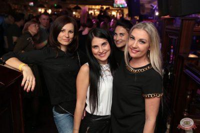 «Дыхание ночи»: DJ Denis Agamirov, 13 октября 2018 - Ресторан «Максимилианс» Самара - 60