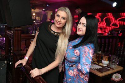 «Дыхание ночи»: DJ Denis Agamirov, 13 октября 2018 - Ресторан «Максимилианс» Самара - 62