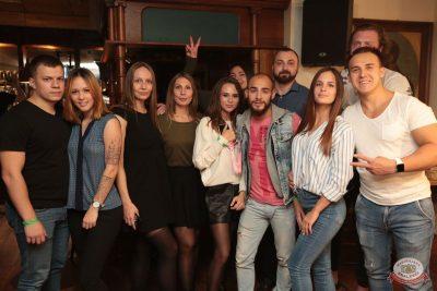 «Дыхание ночи»: DJ Denis Agamirov, 13 октября 2018 - Ресторан «Максимилианс» Самара - 65