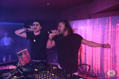 «Дыхание ночи»: DJ Denis Agamirov, 13 октября 2018 - Ресторан «Максимилианс» Самара - 9