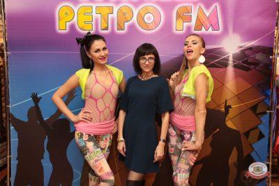 «Вечеринка Ретро FM», 19 октября 2018 - Ресторан «Максимилианс» Самара - 0001