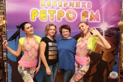 «Вечеринка Ретро FM», 19 октября 2018 - Ресторан «Максимилианс» Самара - 0003