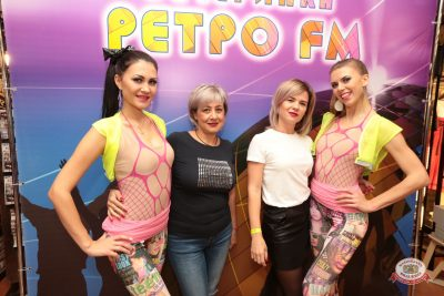 «Вечеринка Ретро FM», 19 октября 2018 - Ресторан «Максимилианс» Самара - 0004