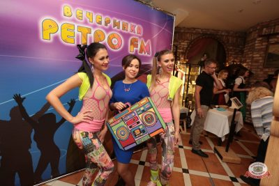 «Вечеринка Ретро FM», 19 октября 2018 - Ресторан «Максимилианс» Самара - 0005