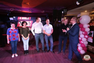 «Вечеринка Ретро FM», 19 октября 2018 - Ресторан «Максимилианс» Самара - 0009