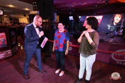 «Вечеринка Ретро FM», 19 октября 2018 - Ресторан «Максимилианс» Самара - 0012