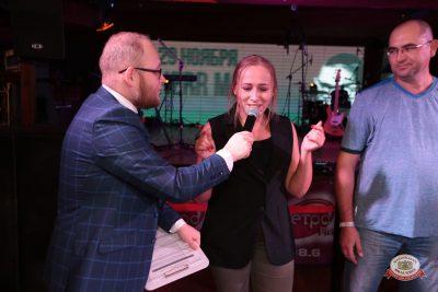 «Вечеринка Ретро FM», 19 октября 2018 - Ресторан «Максимилианс» Самара - 0015