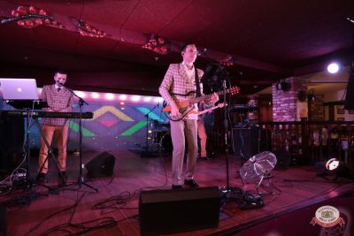«Вечеринка Ретро FM», 19 октября 2018 - Ресторан «Максимилианс» Самара - 0016