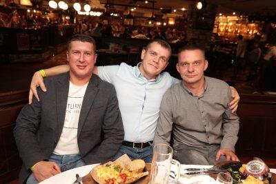 «Вечеринка Ретро FM», 19 октября 2018 - Ресторан «Максимилианс» Самара - 0018