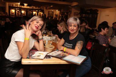 «Вечеринка Ретро FM», 19 октября 2018 - Ресторан «Максимилианс» Самара - 0034