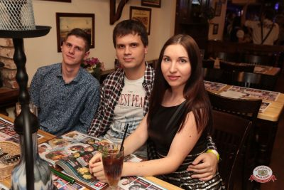 «Вечеринка Ретро FM», 19 октября 2018 - Ресторан «Максимилианс» Самара - 0045