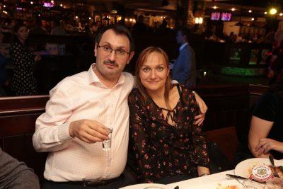 «Вечеринка Ретро FM», 19 октября 2018 - Ресторан «Максимилианс» Самара - 0060