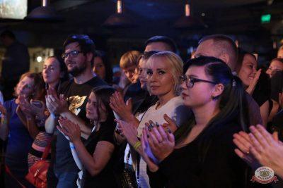 Группа «Несчастный случай», 21 октября 2018 - Ресторан «Максимилианс» Самара - 10