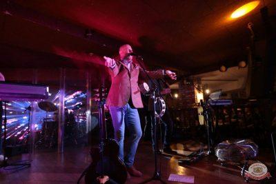 Группа «Несчастный случай», 21 октября 2018 - Ресторан «Максимилианс» Самара - 23