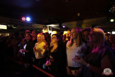 Группа «Несчастный случай», 21 октября 2018 - Ресторан «Максимилианс» Самара - 24