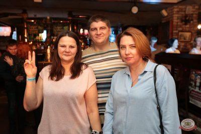 Группа «Несчастный случай», 21 октября 2018 - Ресторан «Максимилианс» Самара - 31