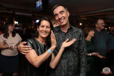 Группа «Несчастный случай», 21 октября 2018 - Ресторан «Максимилианс» Самара - 32