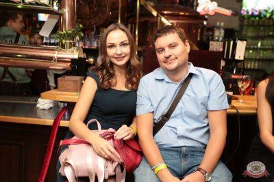 Группа «Несчастный случай», 21 октября 2018 - Ресторан «Максимилианс» Самара - 35