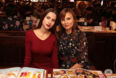 Группа «Несчастный случай», 21 октября 2018 - Ресторан «Максимилианс» Самара - 39