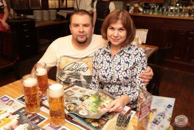 Группа «Несчастный случай», 21 октября 2018 - Ресторан «Максимилианс» Самара - 46