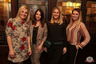 Группа «Несчастный случай», 21 октября 2018 - Ресторан «Максимилианс» Самара - 48
