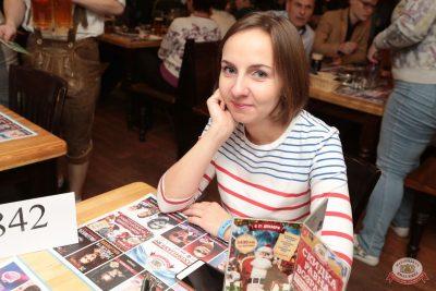 Группа «Несчастный случай», 21 октября 2018 - Ресторан «Максимилианс» Самара - 55