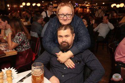 Группа «Несчастный случай», 21 октября 2018 - Ресторан «Максимилианс» Самара - 61