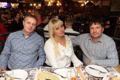 Группа «Несчастный случай», 21 октября 2018 - Ресторан «Максимилианс» Самара - 66